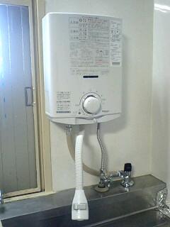 小型瞬間湯沸し器 パロマPH-5SB ...